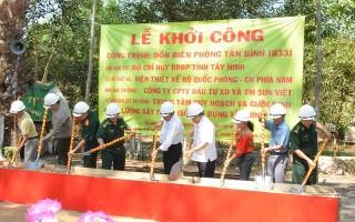 Khởi công xây dựng Đồn BP Tân Bình