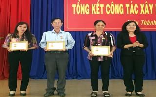 Châu Thành: Tổng kết công tác xây dựng Đảng năm 2017