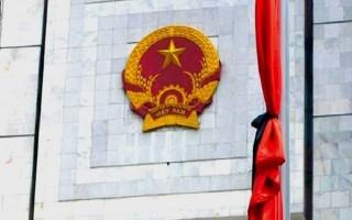 Quốc tang nguyên Thủ tướng Phan văn Khải: Treo cờ rủ và ngưng các hoạt động vui chơi giải trí công cộng