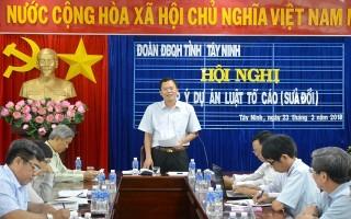 Đoàn ĐBQH đơn vị Tây Ninh lấy ý kiến góp ý Dự thảo Luật Tố cáo