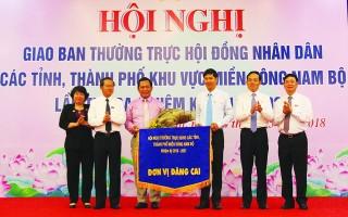 Hội nghị giao ban Thường trực HĐND các tỉnh, thành phố khu vực miền Ðông Nam bộ