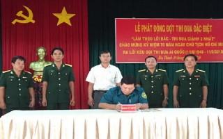 Hoà Thành: Phát động đợt thi đua đặc biệt trong LLVT