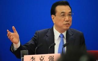 Thủ tướng Trung Quốc thăm Nhật Bản lần đầu tiên sau gần một thập kỷ 