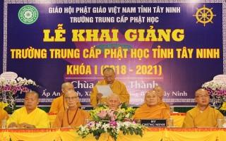 Khai giảng khoá đầu tiên Trường trung cấp Phật học Tây Ninh