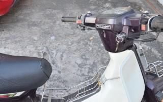 """Cảnh giác trộm """"nóng"""" xe mô tô trên địa bàn thành phố Tây Ninh"""