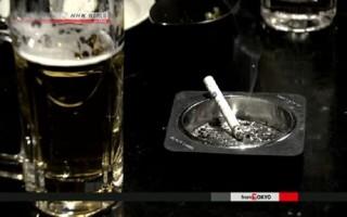 Tokyo thông qua sắc lệnh cấm hút thuốc mới