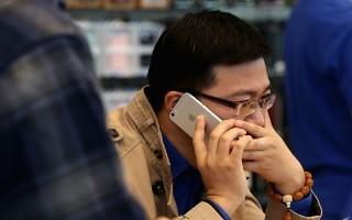 Mỹ liệt China Mobile vào danh sách đen