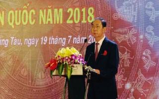 Chủ tịch nước Trần Đại Quang dự Hội nghị biểu dương người có công với cách mạng tiêu biểu toàn quốc