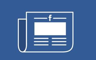 Facebook thêm tính năng hiện cả những page bạn không hề like trên News Feed
