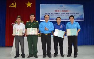 Hội nghị Uỷ ban Hội LHTN Việt Nam tỉnh Tây Ninh lần thứ 8 (mở rộng), khóa VI, nhiệm kỳ 2014 - 2019