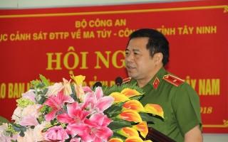 Giao ban nghiệp vụ các tỉnh biên giới tuyến Tây Nam