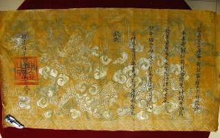 Làng xưa Ninh Thạnh