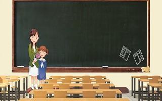 Trường tiểu học mến yêu
