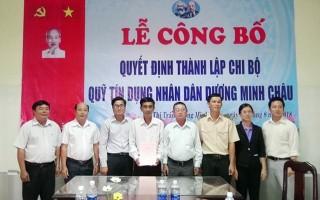 Thành lập Chi bộ Quỹ TDND Dương Minh Châu