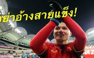 Đội bóng Thái Lan muốn chiêu mộ Quang Hải sau ASIAD