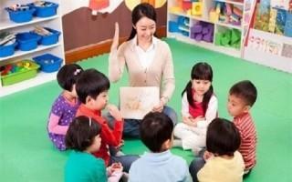 Tập trung thực hiện các đề án hỗ trợ phát triển giáo dục mầm non