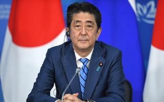 Thủ tướng Nhật ngỏ ý viện trợ cho Triều Tiên để đổi lấy nhượng bộ