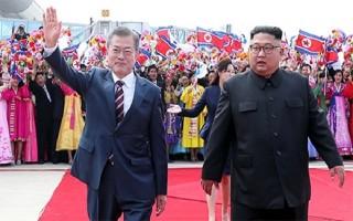 Thế giới ngày 19/9: Kim - Moon 'đánh giá cao' tình trạng quan hệ hai nước hiện nay