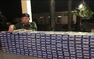 Đồn Biên phòng Xa Mát: Tịch thu gần 2.000 gói thuốc lá nhập lậu