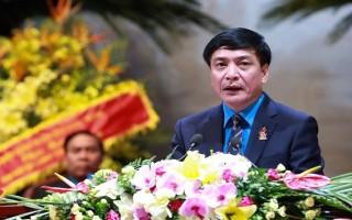 Toàn văn Nghị quyết Đại hội Công đoàn Việt Nam lần thứ XII