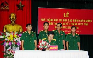 Phát động thi đua chào mừng Đại hội thi đua Quyết thắng lực lượng vũ trang tỉnh