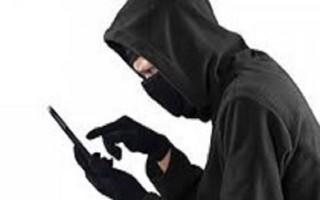 Anh: Nhiều quan chức cấp cao bị lộ thông tin cá nhân