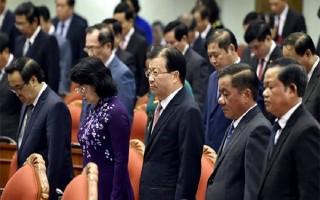 TƯ dành 1 phút mặc niệm nguyên Tổng bí thư Đỗ Mười, Chủ tịch nước Trần Đại Quang