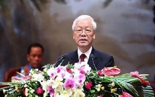 Ban Chấp hành Trung ương thống nhất giới thiệu Tổng Bí thư để Quốc hội bầu làm Chủ tịch nước