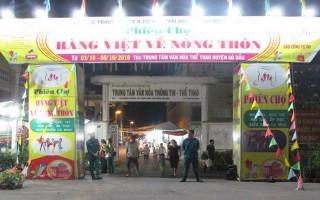 """Khai mạc phiên chợ """"Hàng Việt về nông thôn"""" tại Gò Dầu"""