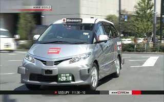 Không người lái: Xu thế của giao thông vận tải thời Cách mạng 4.0