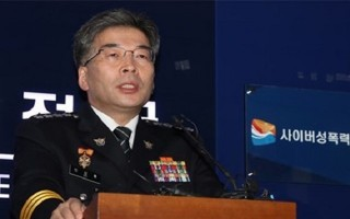 Hàn Quốc xử phạt nặng đối tượng cố ý phát tán tin tức giả