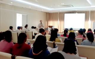 Tập huấn theo dõi và giám sát công tác phòng, chống HIV/AIDS