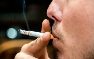 Cách nào để cai thuốc lá thành công?