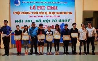 TP.Tây Ninh: Mít tinh kỷ niệm 62 năm truyền thống Hội Liên hiệp Thanh niên Việt Nam