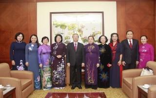 Trao giải thưởng Phụ nữ Việt Nam 2018 cho 15 tập thể, cá nhân xuất sắc