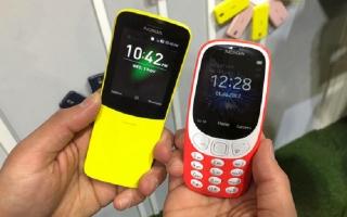 HMD Global hé lộ điện thoại có tính năng tương tự Nokia 8110