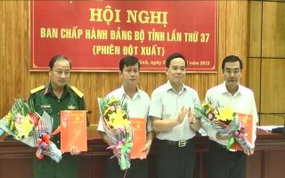 Công bố Quyết định chỉ định bổ sung Uỷ viên Ban Chấp hành Đảng bộ tỉnh