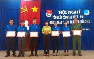 Huyện Dương Minh Châu tổng kết công tác Đoàn, Hội và phong trào Thanh thiếu nhi năm 2018