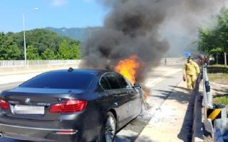 Hàn Quốc phạt BMW 10 triệu USD vì xe nguy cơ cháy