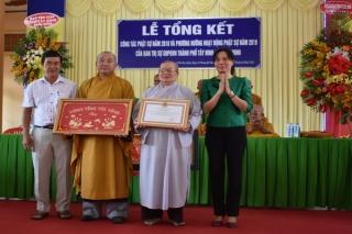 Phật giáo TP.Tây Ninh tổng kết công tác phật sự năm 2018