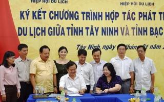 Tây Ninh:Ký kết hợp tác phát triển du lịch với tỉnh Bạc Liêu
