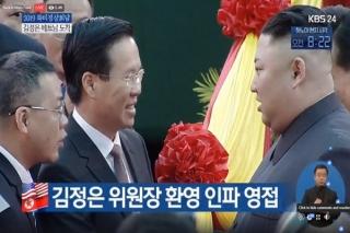 Chủ tịch Triều Tiên Kim Jong Un tới ga Đồng Đăng, bắt đầu chuyến thăm chính thức Việt Nam