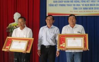 Hội NNCĐDC/dioxin tỉnh Tây Ninh tổng kết hoạt động công tác hội năm 2018