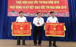 Châu Thành: Tổng kết công tác thi đua năm 2018