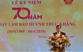 Trường dạy làm báo đầu tiên của Việt Nam tròn tuổi 70