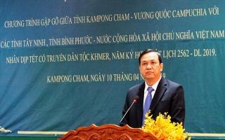 Chúc Tết cổ truyền nhân dân và lãnh đạo tỉnh Kampong Cham
