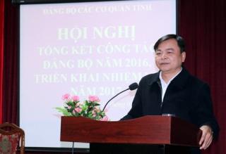 Thủ tướng bổ nhiệm Thứ trưởng Bộ Nông nghiệp và Phát triển nông thôn