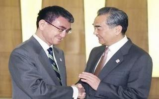 Nhật Bản - Trung Quốc đối thoại về kinh tế