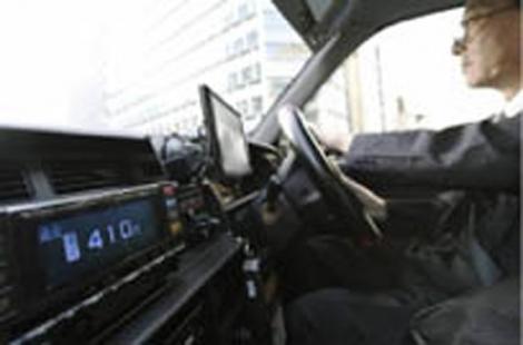 Cướp tiền của hơn 100 tài xế xe taxi khắp nước Nhật
