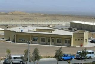 Iran cân nhắc rút khỏi NPT